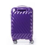 Zavis Spinner 55 (20″) Moonrise Purple